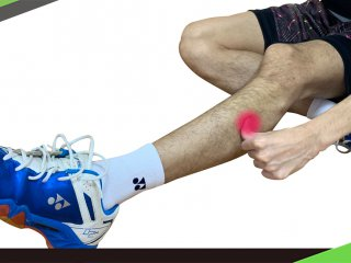 羽球人必學的三大放鬆運動按摩手法